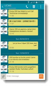 UCME-OPC SMS supported languages